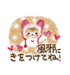 Enjoy♡☆冬のセット(個別スタンプ:36)