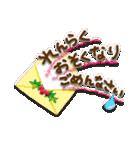 Enjoy♡☆冬のセット(個別スタンプ:37)