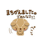 Enjoy♡☆冬のセット(個別スタンプ:39)