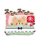 Enjoy♡☆冬のセット(個別スタンプ:40)