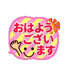 【動く★冬のシンプルフェイス】(個別スタンプ:01)