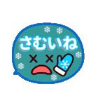 【動く★冬のシンプルフェイス】(個別スタンプ:02)