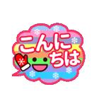 【動く★冬のシンプルフェイス】(個別スタンプ:03)