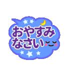 【動く★冬のシンプルフェイス】(個別スタンプ:04)