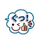 【動く★冬のシンプルフェイス】(個別スタンプ:05)