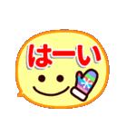 【動く★冬のシンプルフェイス】(個別スタンプ:06)