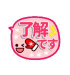 【動く★冬のシンプルフェイス】(個別スタンプ:08)