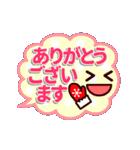 【動く★冬のシンプルフェイス】(個別スタンプ:09)