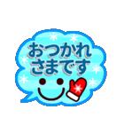 【動く★冬のシンプルフェイス】(個別スタンプ:10)