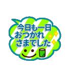 【動く★冬のシンプルフェイス】(個別スタンプ:11)