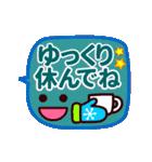 【動く★冬のシンプルフェイス】(個別スタンプ:12)