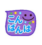 【動く★冬のシンプルフェイス】(個別スタンプ:13)