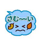 【動く★冬のシンプルフェイス】(個別スタンプ:14)