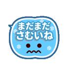 【動く★冬のシンプルフェイス】(個別スタンプ:15)