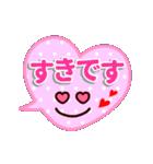 【動く★冬のシンプルフェイス】(個別スタンプ:16)