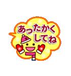 【動く★冬のシンプルフェイス】(個別スタンプ:18)