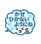 【動く★冬のシンプルフェイス】(個別スタンプ:19)