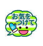 【動く★冬のシンプルフェイス】(個別スタンプ:20)