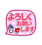 【動く★冬のシンプルフェイス】(個別スタンプ:21)