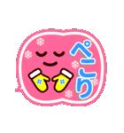 【動く★冬のシンプルフェイス】(個別スタンプ:22)