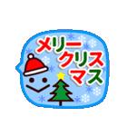 【動く★冬のシンプルフェイス】(個別スタンプ:23)
