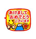 【動く★冬のシンプルフェイス】(個別スタンプ:24)