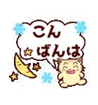 使うと雪が現れるよ!!ネコちゃんの挨拶集(個別スタンプ:03)