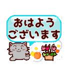 使うと雪が現れるよ!!ネコちゃんの挨拶集(個別スタンプ:05)