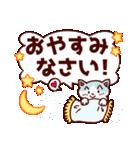 使うと雪が現れるよ!!ネコちゃんの挨拶集(個別スタンプ:06)