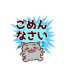 使うと雪が現れるよ!!ネコちゃんの挨拶集(個別スタンプ:12)