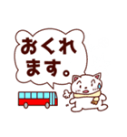 使うと雪が現れるよ!!ネコちゃんの挨拶集(個別スタンプ:28)