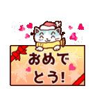 使うと雪が現れるよ!!ネコちゃんの挨拶集(個別スタンプ:29)