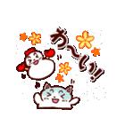 使うと雪が現れるよ!!ネコちゃんの挨拶集(個別スタンプ:34)