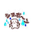 使うと雪が現れるよ!!ネコちゃんの挨拶集(個別スタンプ:39)
