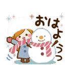 大人かわいい癒しの冬(個別スタンプ:01)
