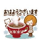 大人かわいい癒しの冬(個別スタンプ:02)