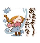 大人かわいい癒しの冬(個別スタンプ:03)