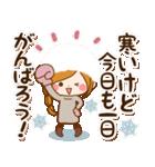 大人かわいい癒しの冬(個別スタンプ:04)