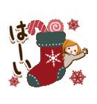 大人かわいい癒しの冬(個別スタンプ:05)