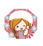 大人かわいい癒しの冬(個別スタンプ:08)