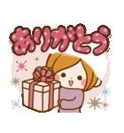 大人かわいい癒しの冬(個別スタンプ:09)