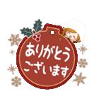大人かわいい癒しの冬(個別スタンプ:10)