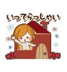 大人かわいい癒しの冬(個別スタンプ:18)