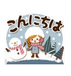 大人かわいい癒しの冬(個別スタンプ:21)