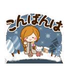 大人かわいい癒しの冬(個別スタンプ:22)