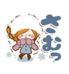 大人かわいい癒しの冬(個別スタンプ:26)
