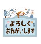 大人かわいい癒しの冬(個別スタンプ:30)