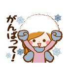 大人かわいい癒しの冬(個別スタンプ:31)