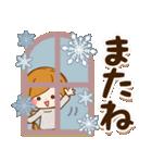 大人かわいい癒しの冬(個別スタンプ:32)