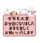 大人かわいい癒しの冬(個別スタンプ:36)